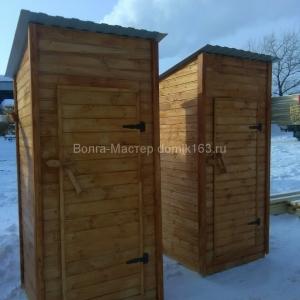 toilets-2-min