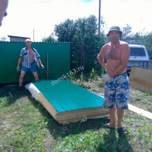 Начало строительства нового дома